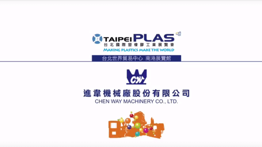 2014 Taipei Plas Three Layer blow molding machine (46)