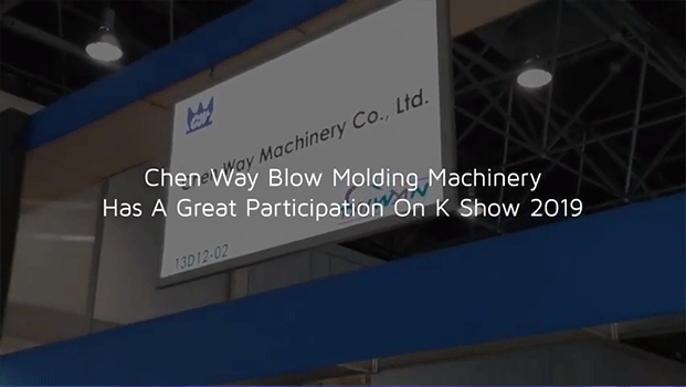 2019 K Show Participation - Chen Way Blow Molding Machinery
